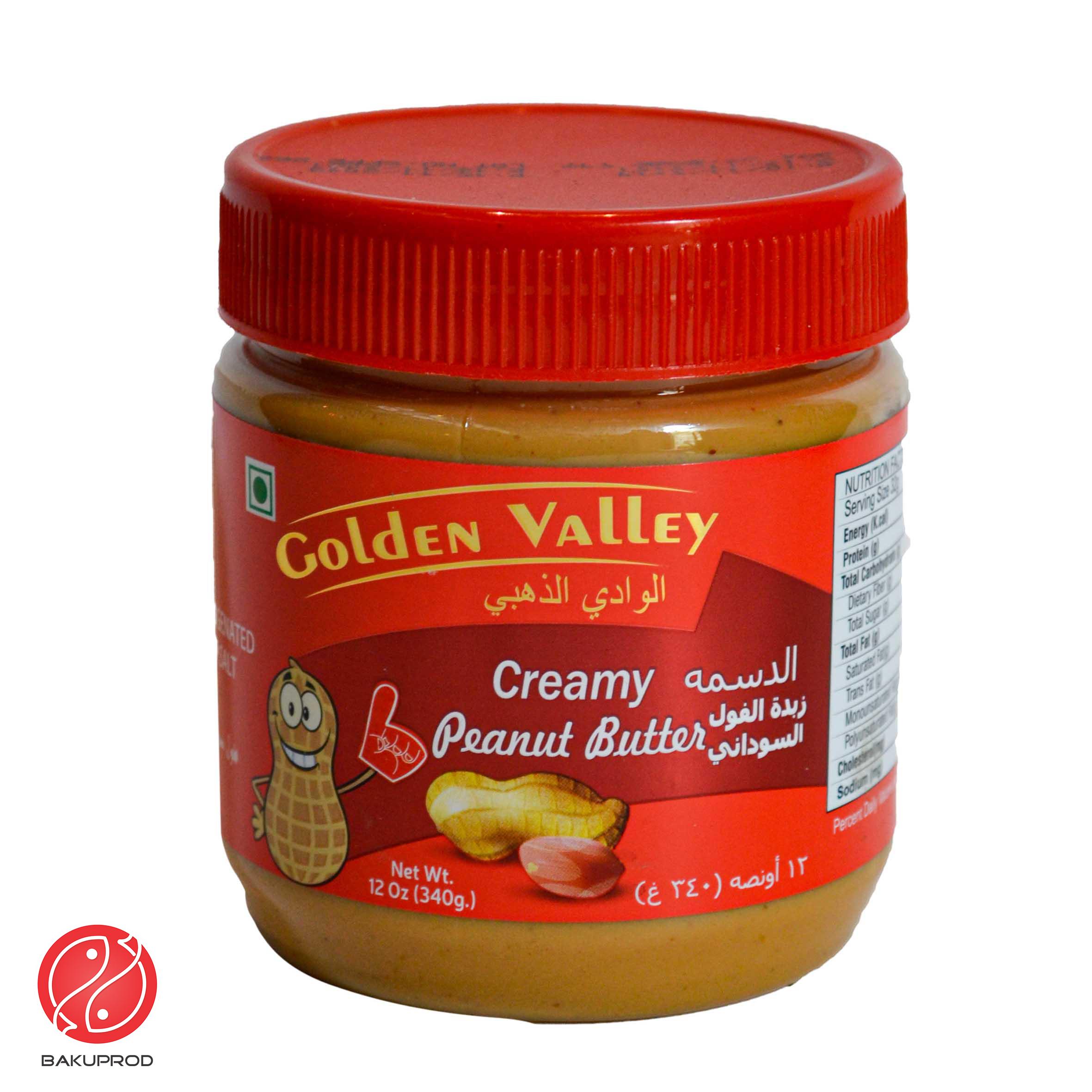 Peanut Butter Cremy