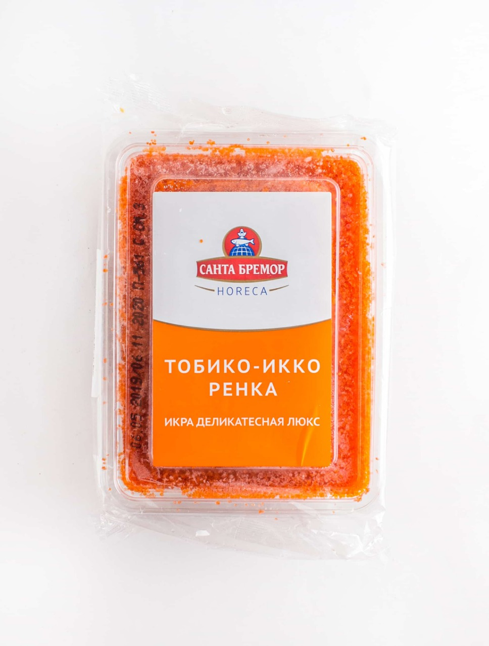 Tobiko Orange 0.5kg