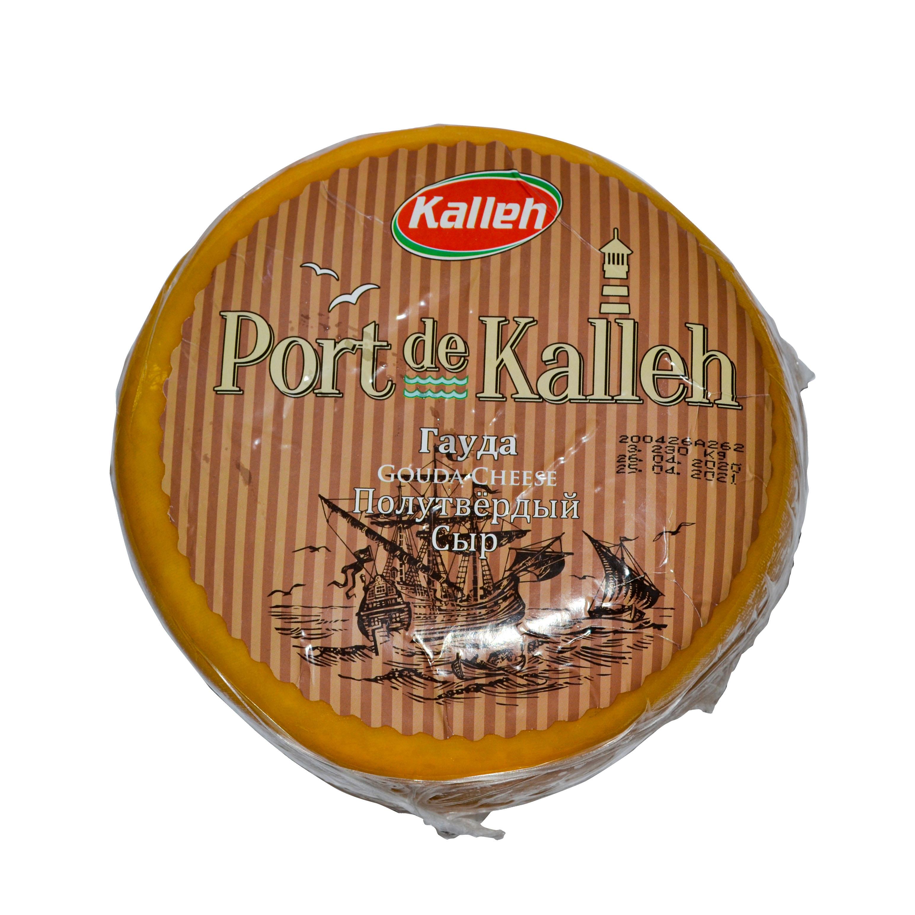 Сыр Гауда Port de Kalleh